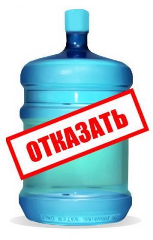 Качество питьевой воды, какую воду можно пить.